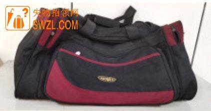 失物招领:黑红相间色行李包失物招领