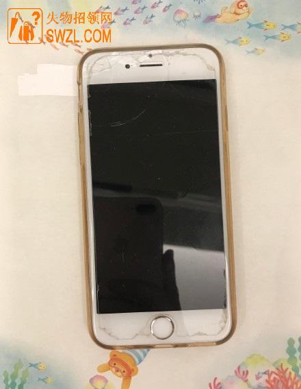 上海 CP22 手机失物招领