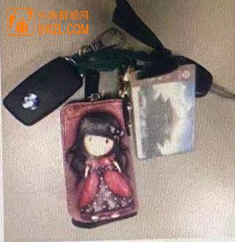 失物招领:公交卡和钥匙失物招领