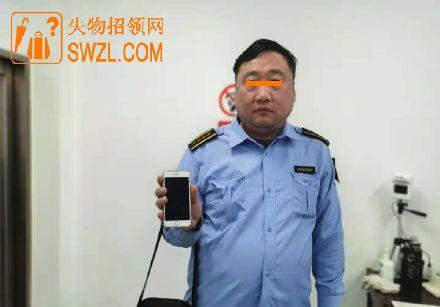 失物招领:北京公交511路捡到手机一部