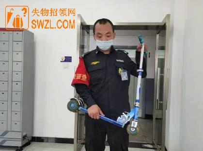 失物招领:北京公交66路捡到儿童滑板车一个