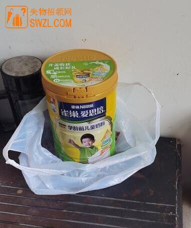 失物招领:成都公交121路捡到儿童奶粉