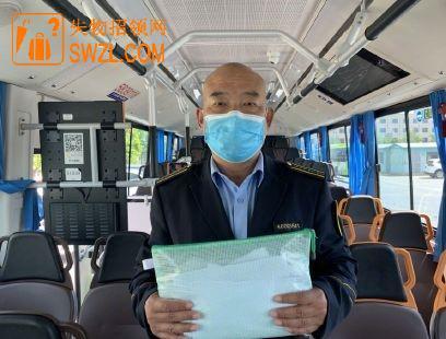 失物招领:北京公交997路捡到文件袋一个