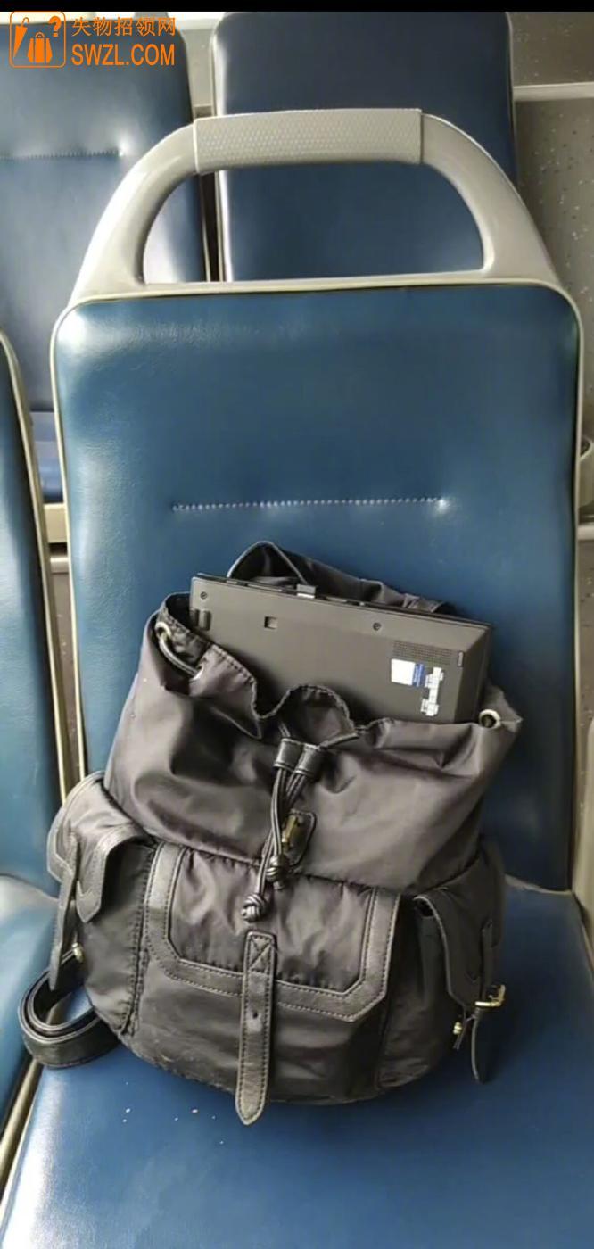 失物招领:北京公交449路捡到背包一个