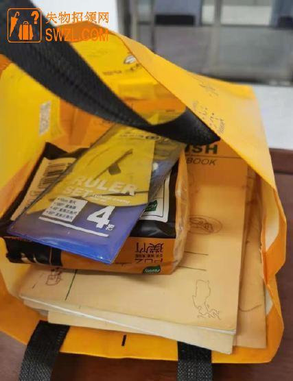 失物招领:北京公交368路捡到书本一袋