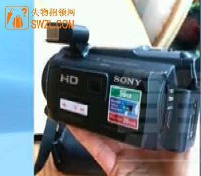 失物招领:重庆好心市民捡到索尼摄像机一台失物招领中