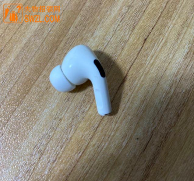失物招领:耳机失物招领