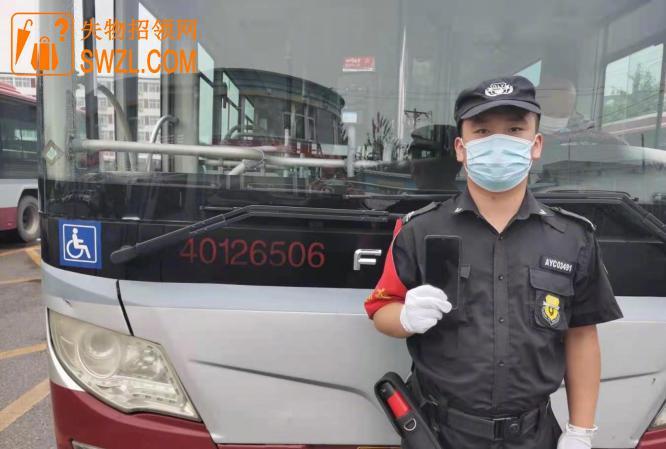 失物招领:北京公交449路捡到手机一部