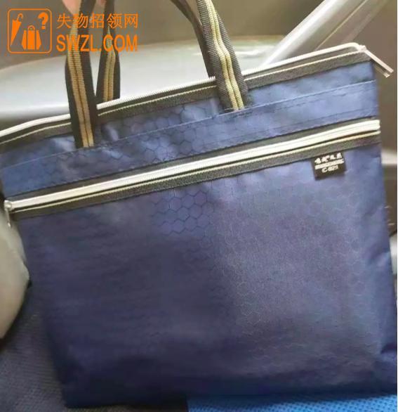 失物招领:捡到手提包一个