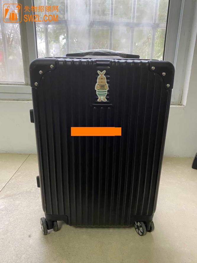失物招领:宣城孙埠收费站工作人员捡到行李箱一个