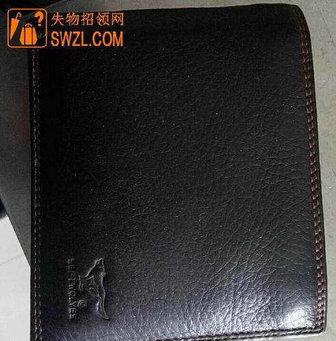失物招领:吕俊涛黑色钱包失物招领