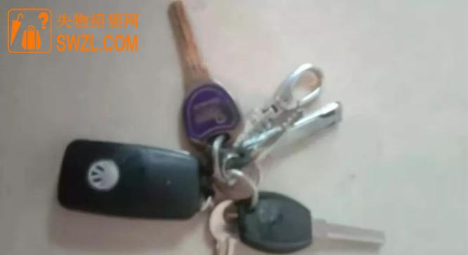 好心人在陕西汉中洋县捡到钥匙一把