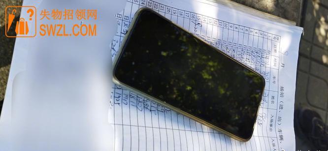 失物招领:北京公交821路驾驶员捡到手机一部